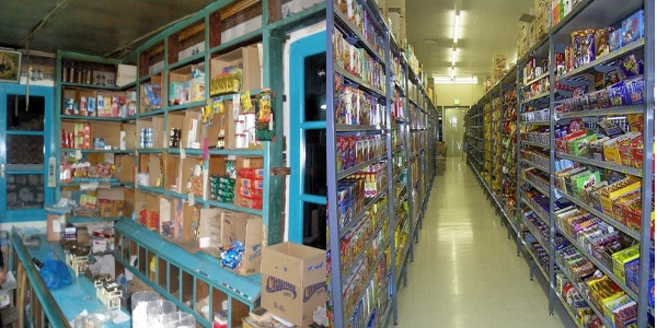 disadvantages of the hyper market Hypermarkets are generally found in out-of-town locations because it is more easily accessible for vehicles however, in japan, hypermarkets can be found in urban.